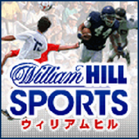 William HILLで稼ぐ