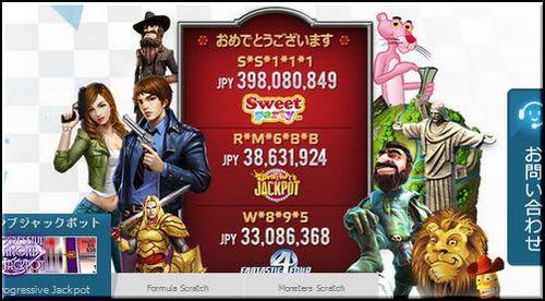 オンラインカジノ人気ランキング