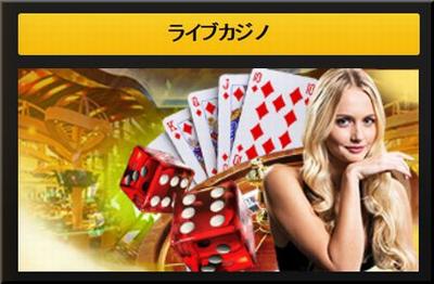 優良オンラインカジノ【エンパイア】