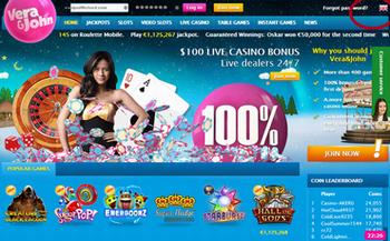 オンラインカジノ(インターネットカジノ)